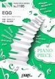 EGG/木村カエラ ピアノソロ・ピアノ&ヴォーカル