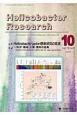 Helicobacter Research 19-5 2015.10 特集:Helicobacter pylori感染状況の変遷-年次・地域・人種・菌株の差異 Journal of Helicobacter R