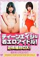ティーンエイジな着エロアイドル!2枚組BOX!Teenage Temptation DVD-BOX Vol.8