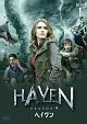 ヘイヴン4 DVD-BOX1