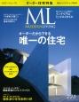 MODERN LIVING NOVEMBER2015 オーダーだからできる唯一の住宅 (223)