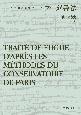 フーガ書法 パリ音楽院の方式による