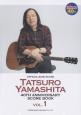 山下達郎/40th Anniversary Score Book オフィシャル・バンドスコア (1)