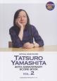 山下達郎/40th Anniversary Score Book オフィシャル・バンドスコア (2)