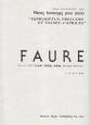フォーレ/ピアノ名曲集〈即興曲、前奏曲、ヴァルス・カプリス〉