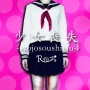 少女喪失-syojosoushitsu-(B)(DVD付)