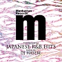 """Manhattan Records """"The Exclusives""""Japanese R&B Hits(Mixed by DJ HASEBE)"""