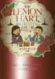 BARレモン・ハート 恋を彩る煌くお酒の巻
