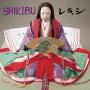 SHIKIBU(通常盤)
