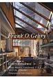 フランク・O・ゲーリー ゲーリー邸 世界現代住宅全集20