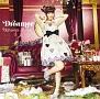 Dreamer(DVD付)
