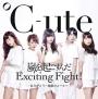 ありがとう~無限のエール~/嵐を起こすんだ Exciting Fight!(B)(DVD付)