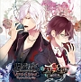 DIABOLIK LOVERS VERSUS SONGS Requiem(2)Bloody Night Vol.I アヤトVSスバル