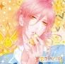 偽の恋人とのラブハプニング・CD「蜜恋(ハニー)ライアー!?」 Vol.2