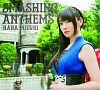 SMASHING ANTHEMS(BD付)