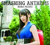 SMASHING ANTHEMS(DVD付)