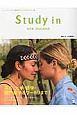 Study in NEW ZEALAND ニュージーランド留学をする人のための一冊(1)