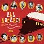 オール・アボード!25 トレイン・トラックス・コーリング・アット・オール・ミュージカル・ステーション