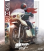 仮面ライダー1号・2号 Blu-ray BOX 2