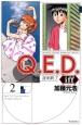 Q.E.D.iff-証明終了- (2)