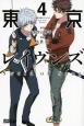 東京レイヴンズ Sword of Song (4)