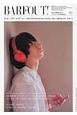 BARFOUT! NOVEMBER2015 クリープハイプ12ページ特集/特集『COMING ERA OF Hi‐Res 新しい音楽の愉しみ方 PART2』 Culture Magazine From Shi(242)
