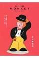MONKEY FALL/WINTER2015 特集:古典復活 (7)