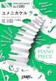 ユメニカケル by 嵐 ~JAL 2015 キャンペーンソング ピアノソロ・ピアノ&ヴォーカル