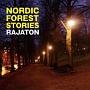 北欧の森の物語(DVD付)