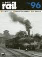 The rail ■大夕張のダイコン■日本鋼管の古典蒸気機関車■続・信楽線今昔 (96)