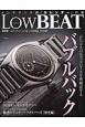 Low BEAT バブルバック ロレックスのエポックピースを再検証する 業界唯一のアンティークウオッチ専門誌(8)