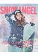 スノーボーダーズカタログ 2015-2016 SNOW ANGEL