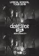 """tour 2015 """"date spot"""" FINAL at Zepp DiverCity"""
