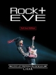 """Rock +"" Eve -Live at Nippon Budokan-(完全盤)"
