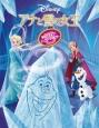 アナと雪の女王 描いてみよう!ディズニーキャラクター5