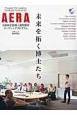 未来を拓く博士たち 文部科学省博士課程教育リーディングプログラム by AERA