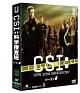 CSI:科学捜査班 コンパクト DVD-BOX シーズン8