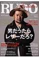 """RUDO Leather 男だったらレザーだろ? 男心を刺激する""""今季レザーのすべて""""がここに!(1)"""