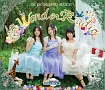 THE IDOLM@STER STATION!!! in WonderRadio(BD付)
