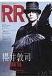 ROCK AND READ 櫻井敦司「THE MORTAL」 読むロックマガジン(62)