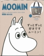 MOOMIN公式ファンBOOK&BOX BEIGE 2015-2016 (2)