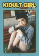 KIDULT GIRL AYUMI SETO STYLE BOOK
