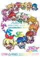 アイカツ!スペシャル LIVE TOUR 2015 SHINING STAR* For FAMILY LIVE
