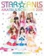 アイカツ!スペシャル LIVE TOUR 2015 SHINING STAR* COMPLETE LIVE