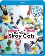 (TR限)The Planet of Stray Cats (2D&3D)