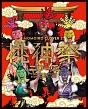 桃神祭 2015 エコパスタジアム大会 LIVE Blu-ray BOX