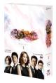 温かい一言<ノーカット完全版>DVD-BOX 1