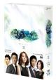 温かい一言<ノーカット完全版>DVD-BOX 2