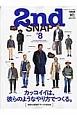 2nd SNAP 別冊2nd22 カッコイイは、彼らのようなやり方でつくる。 (8)