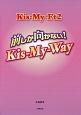 Kis-My-Ft2 前しか向かない!Kis-My-Way